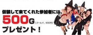 500g-300x113.jpg